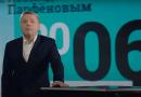 Леонид Парфенов напомнил россиянам об Урюпинске