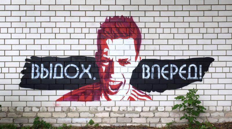 Дудь в Урюпинске